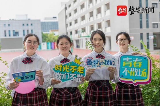 来看看南京玄武区最美毕业照