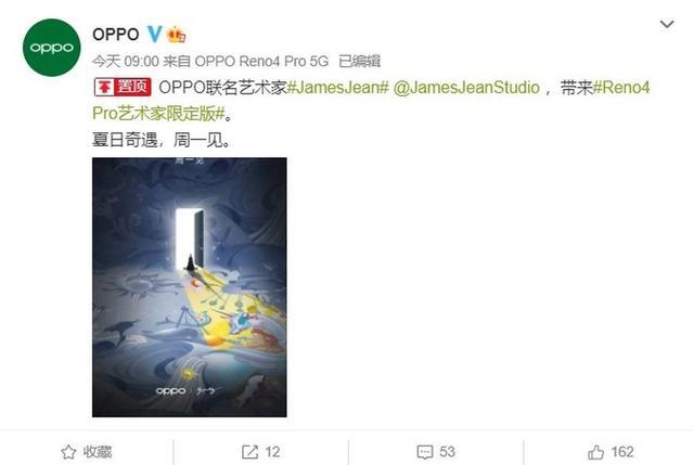 OPPO于下周一推出Reno4 Pro艺术家限定版