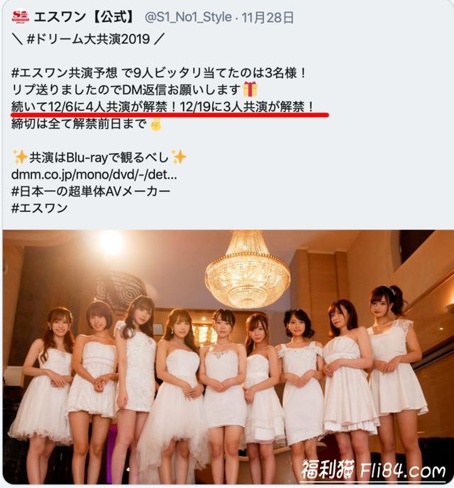 """SSNI-673:羽咲みはる站C位!""""梦幻美少女F4""""全员集结gank男优!"""