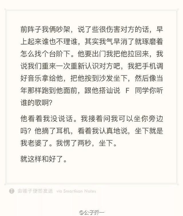 知名网络小说改编《我喜欢你》定档4月29号,乔一和F君狗粮倒计时