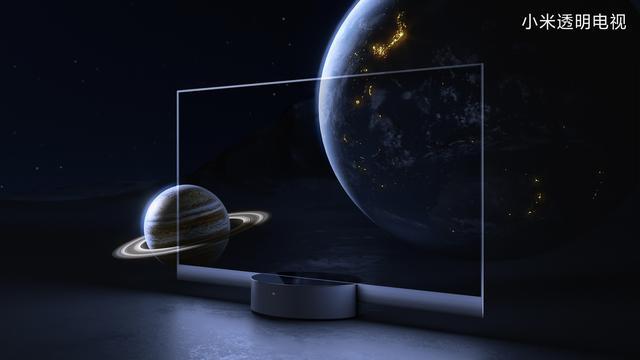 将概念带进现实 小米发布全球首款量产透明电视
