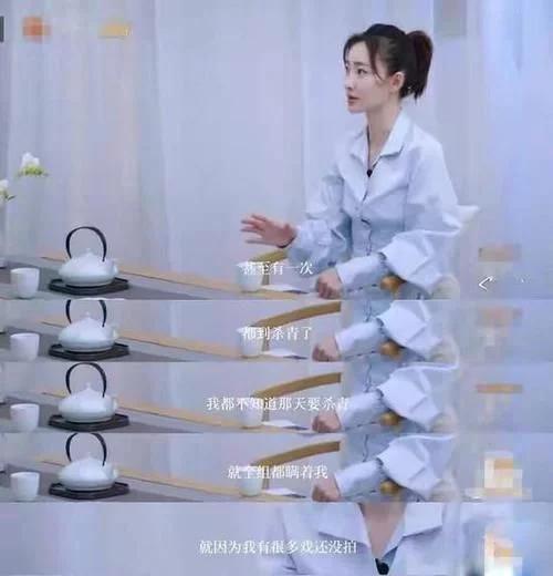 王丽坤爆料剧组乱象:拍戏不讲逻辑差不多就行