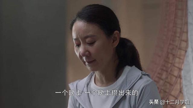 《三十而已》:买菜大妈帮衬订300万高定,王曼妮希望别买