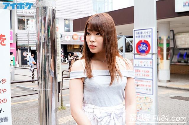 清音咲良:小清新+E奶+168公分长腿素人作品列表分享!