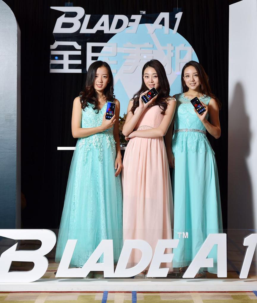 """599也可以轻松玩指纹验证?zte中兴公布""""鲜键奇侠""""Blade A1"""