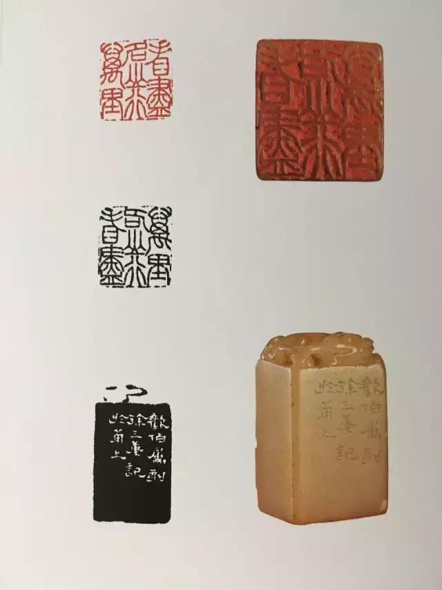 晚清篆刻六大家徐三庚,吴昌硕印章也曾受到他的启发