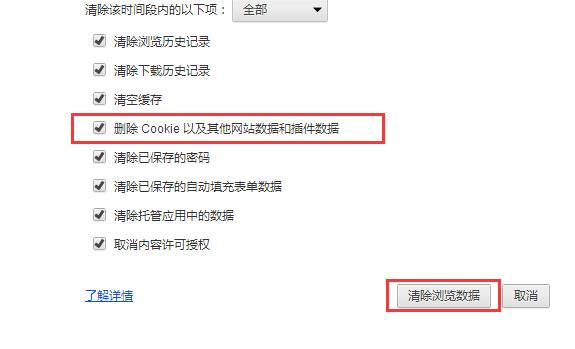 qq注册账号申请QQ号不用手机验证:目前有效方法