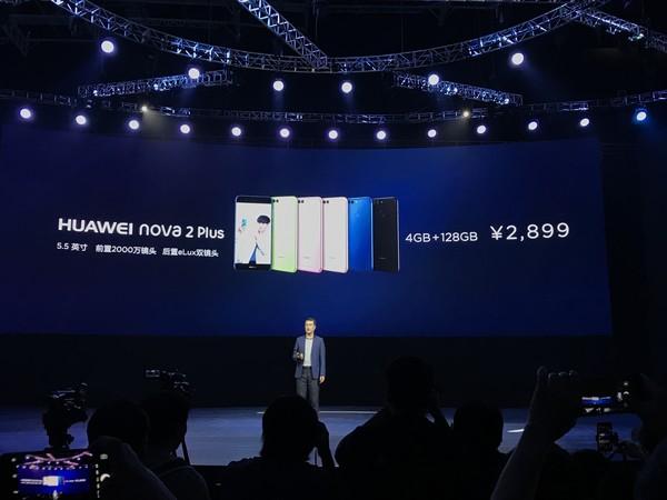 华为公司nova 2公布 光变双摄像头/全新升级设计时尚