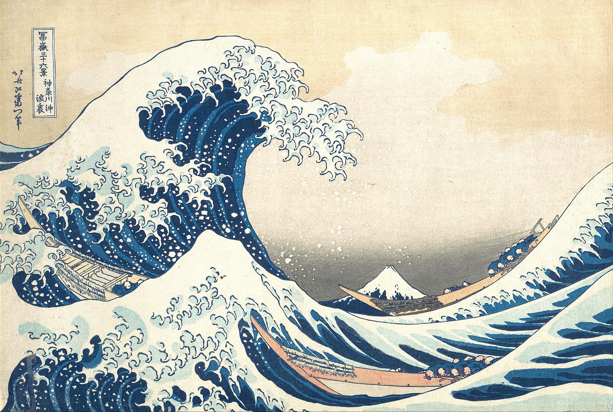 日本江户时代浮世绘最著名画:《神奈川冲浪里》