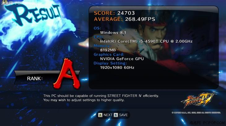 迷你游戏台式机 Alienware Alpha评测