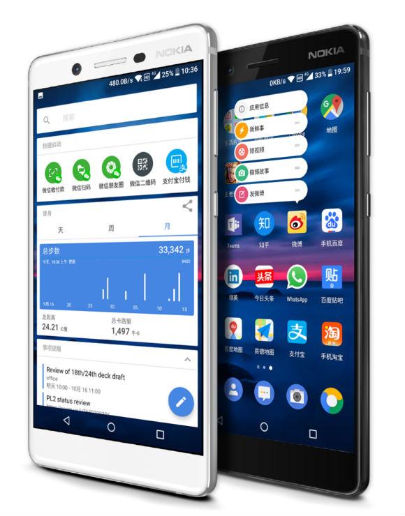 Nokia 7 宣布公布 8GB运行内存版市场价2699元