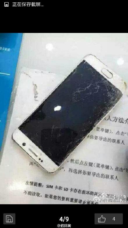 爆掉!真爆掉!三星Galaxy S6 Edge爆炸了