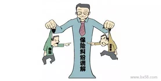 「法官在线」法官韩敬华为您解答日常生活中有关保险的常见法律问题 第8张