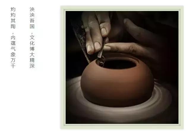 中国四大名陶——你必须懂的陶器常识