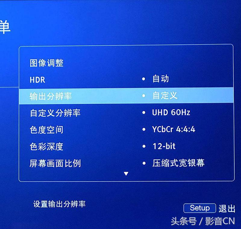 FIBBR光纤线HDMI线简易测评及4k(OPPO 203)应用感受