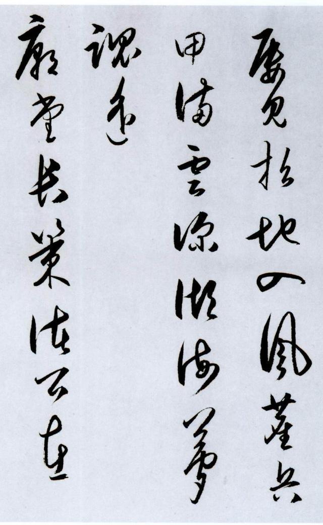 强烈推荐!王阳明书法欣赏