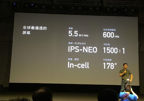 4 64G运行内存/骁龙810/指纹识别,一加2仅售2399元