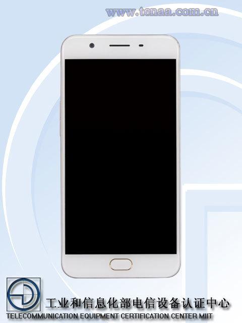 OPPO A53系列全新升级升級:OPPO A59国家工信部入网许可证