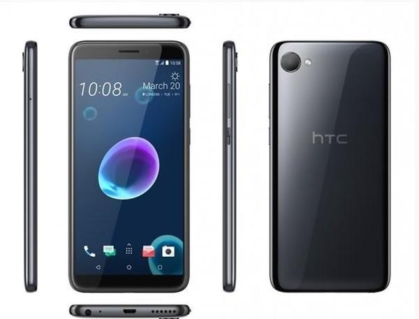 HTC Desire 12/12 公布 全面屏手机 骁龙450