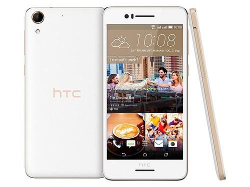 HTC Desire 728G印尼发售 市场价1722元