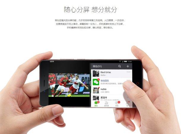 nubia Z7客户喝彩:nubia UI 4.0宣布公布 七月起消息推送