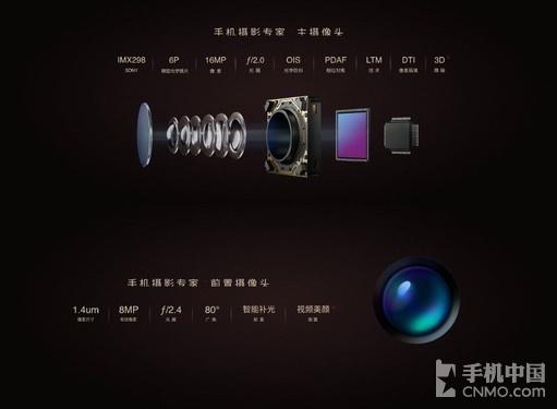 nubia Z11公布:无框拍摄权威专家/2499元