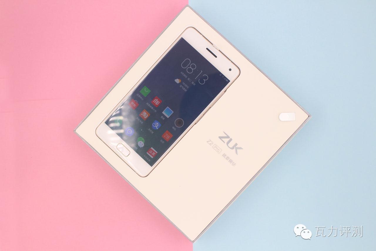 ZUK Z2 Pro 使用25天深度评测