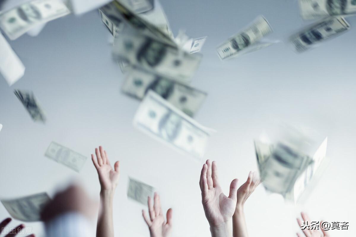 点对点借贷的兴衰(7):监管文件正式出台,野蛮的增长告一段落