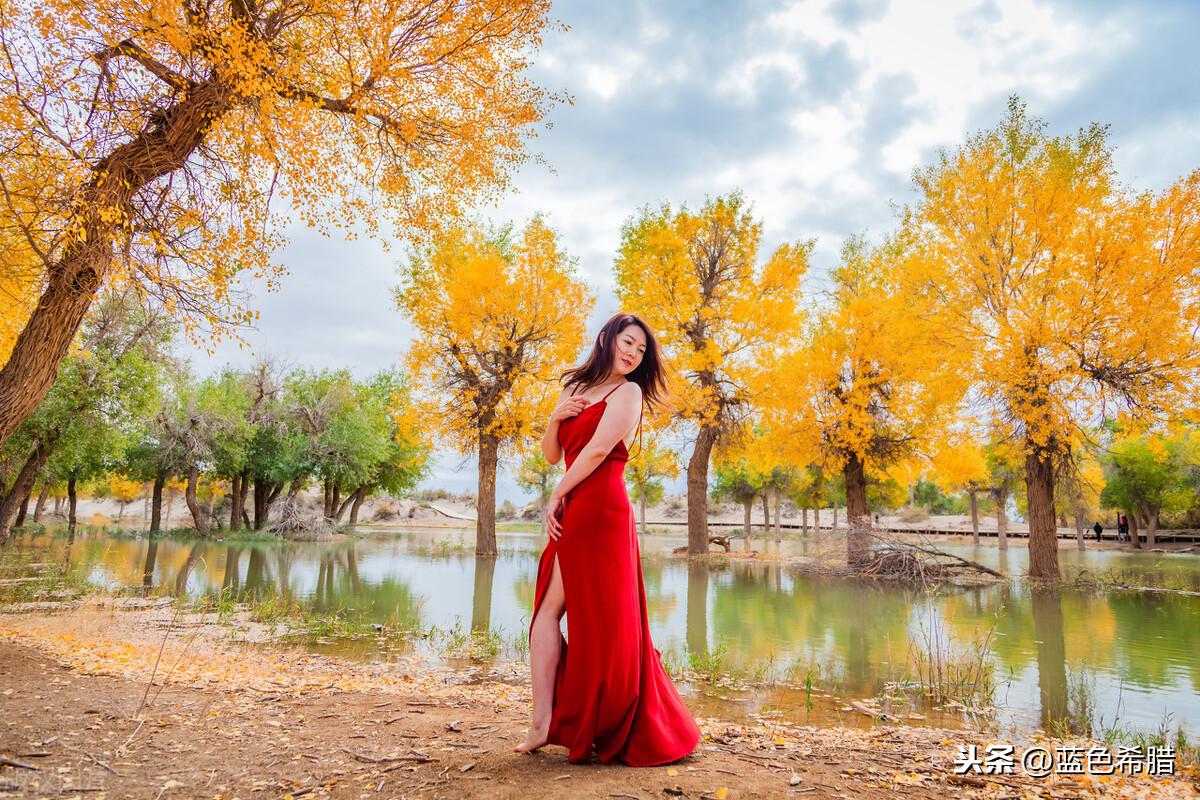 9张漂亮秋景人像示例,总结10个摄影技巧,爱拍照中年女性参考