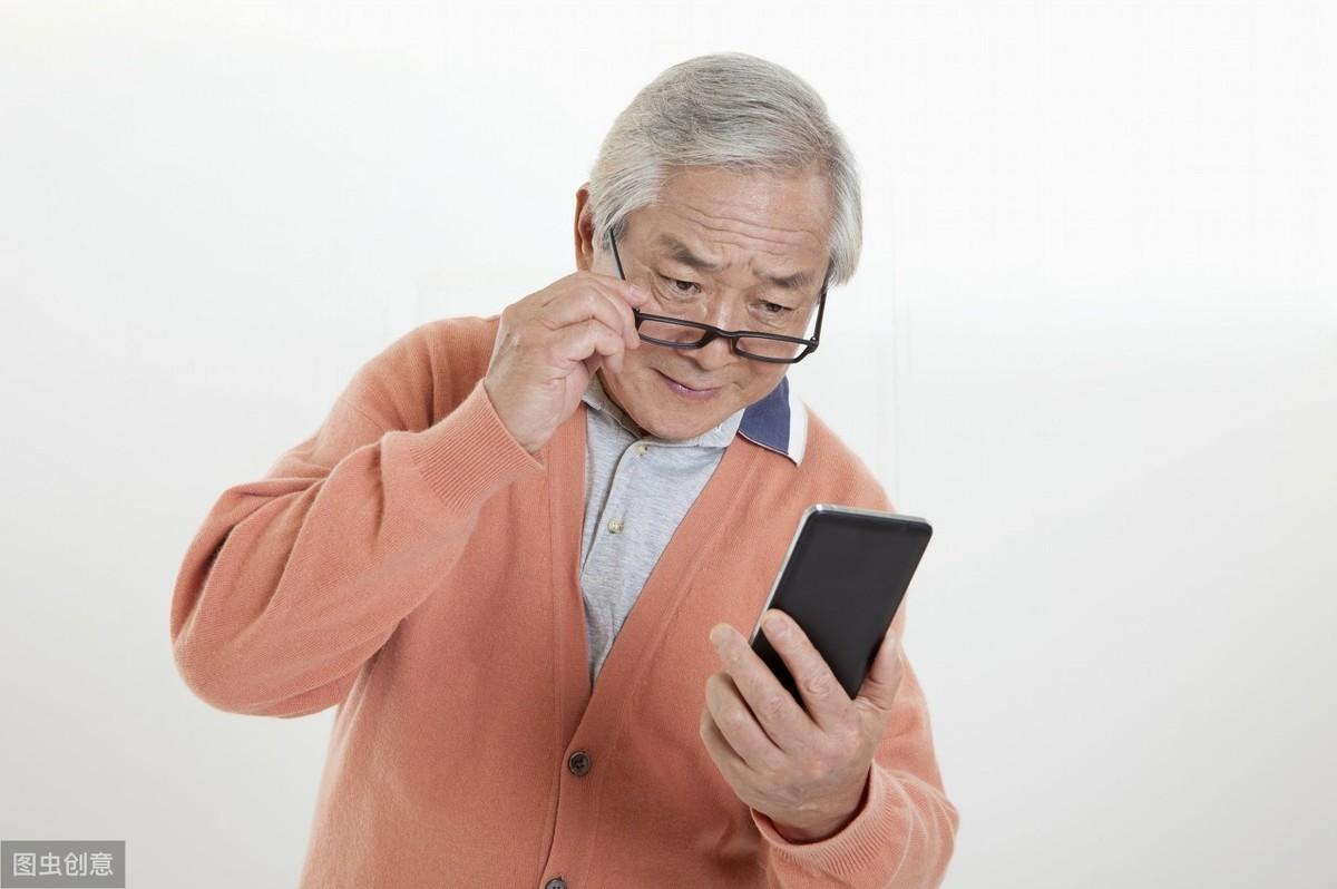 暖心挑选 合适老年人用的手机上