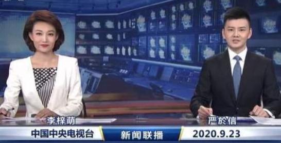 央视新人颜值高!严於信曾被神预言,王冰冰三年内气质变化真大