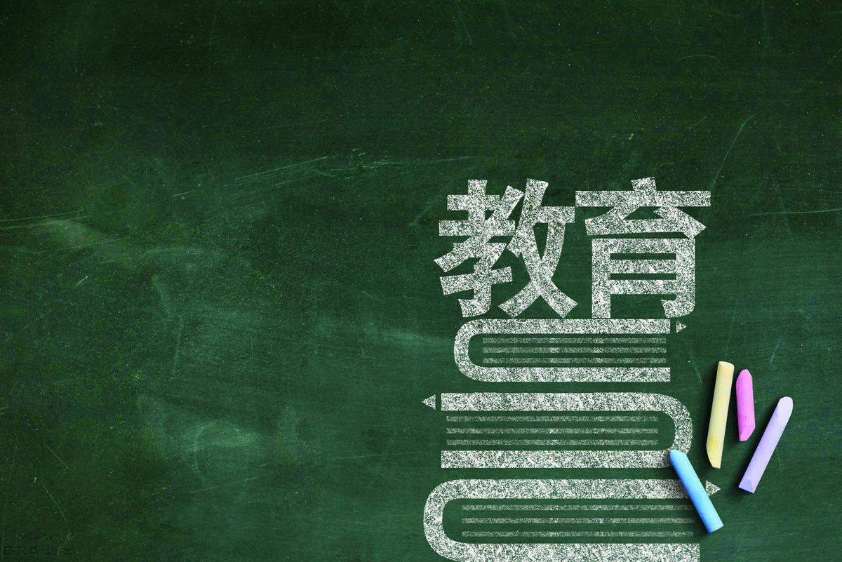 建设高质量教育体系的六个维度