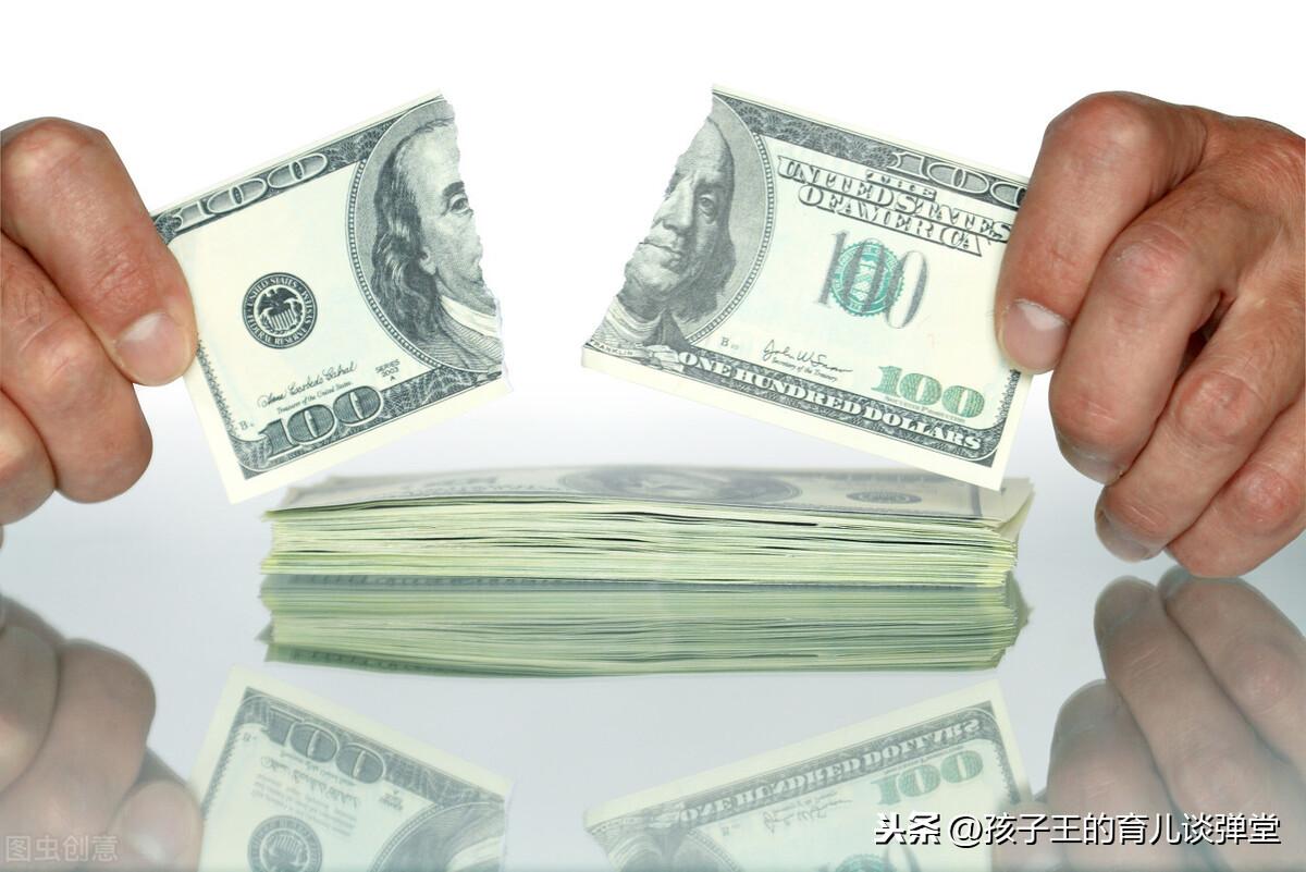 孩子撕钱,家长这样做很靠谱。6个关于钱的问题,与宝宝关系很大