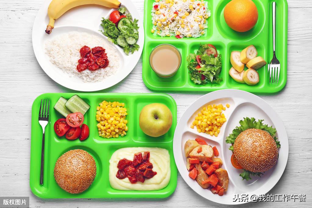 11道儿童营养食谱,营养均衡又美味,孩子爱吃,妈妈不发愁