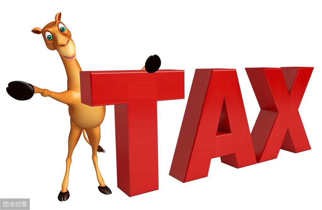 不抵扣進項稅額是否會導致企業整體稅負降低?