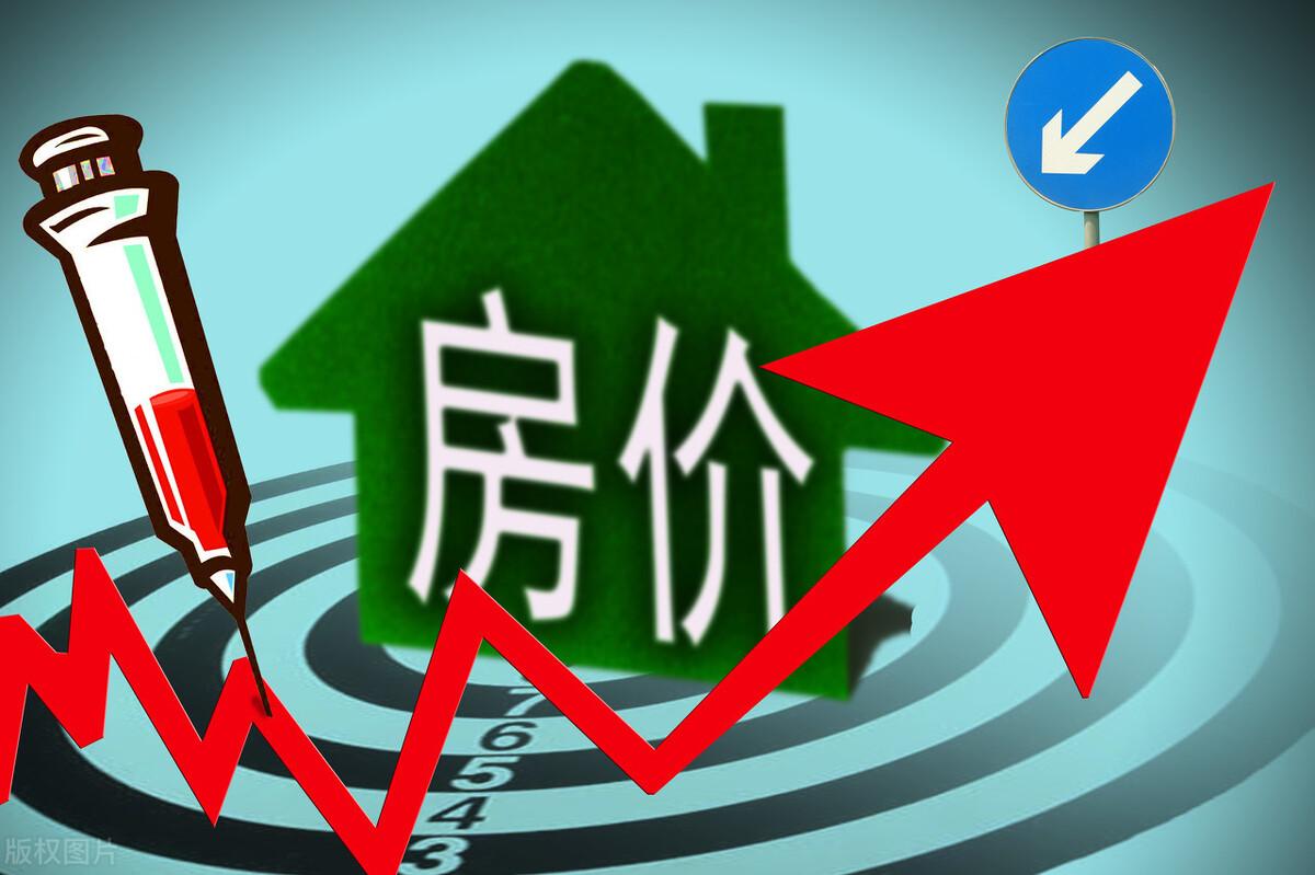 楼市调控再次收紧,四季度房价是否因此发生变化?