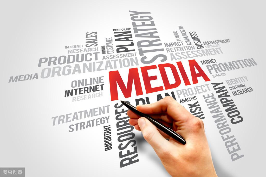 自媒体为什么能挣钱,挣谁的钱,怎么挣钱?