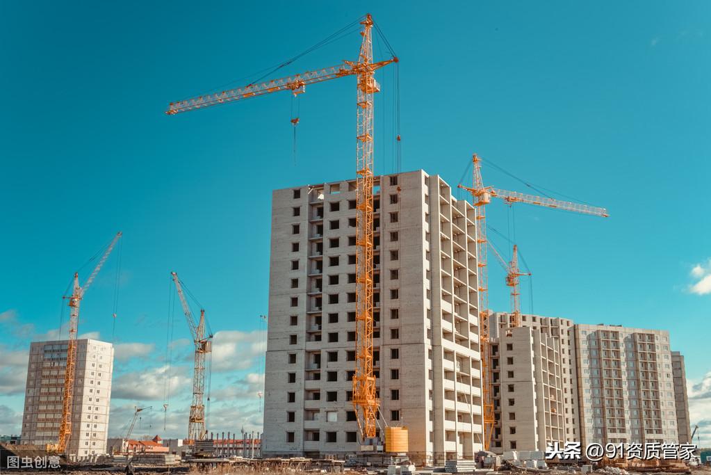 建筑勞務資質如何申請?勞務資質是否已經取消了?