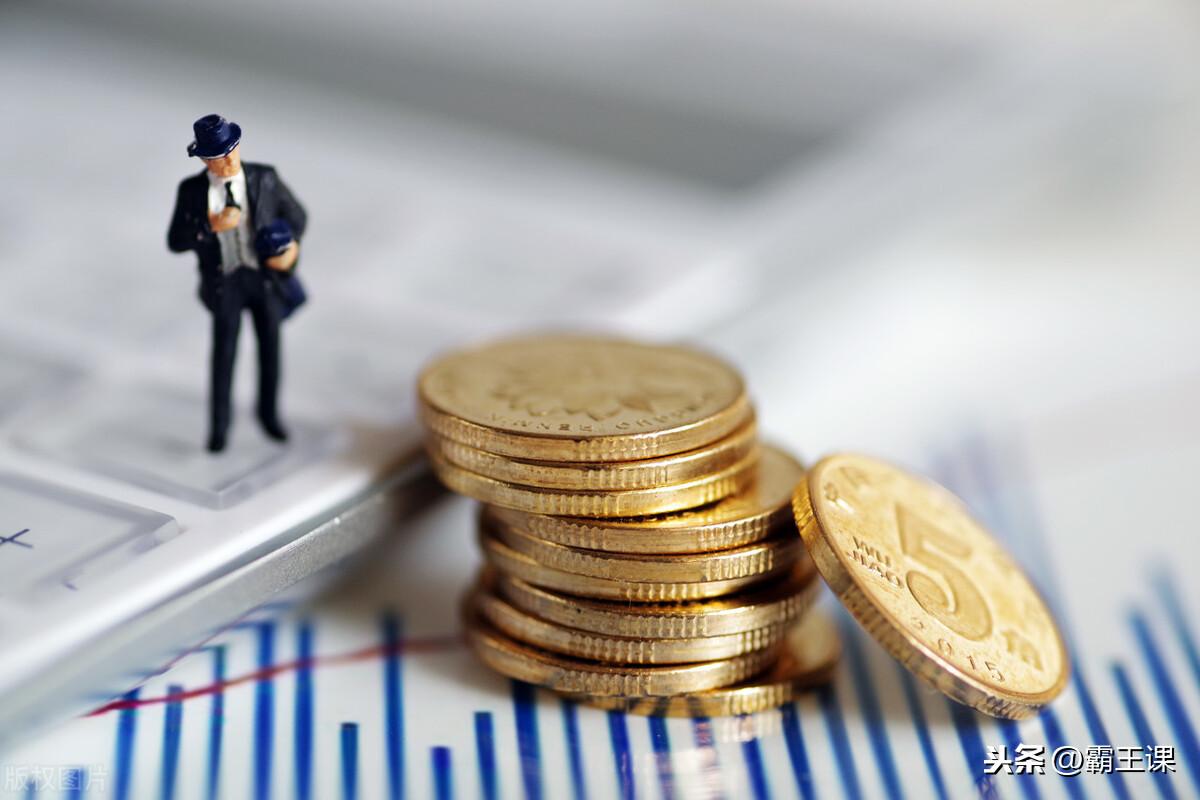 别再傻乎乎把钱存银行了,比存钱更高明的3个理财方法,很实用