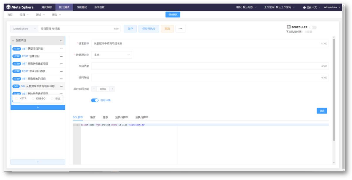 用例评审及思维导图导入,MeterSphere v1.3发布