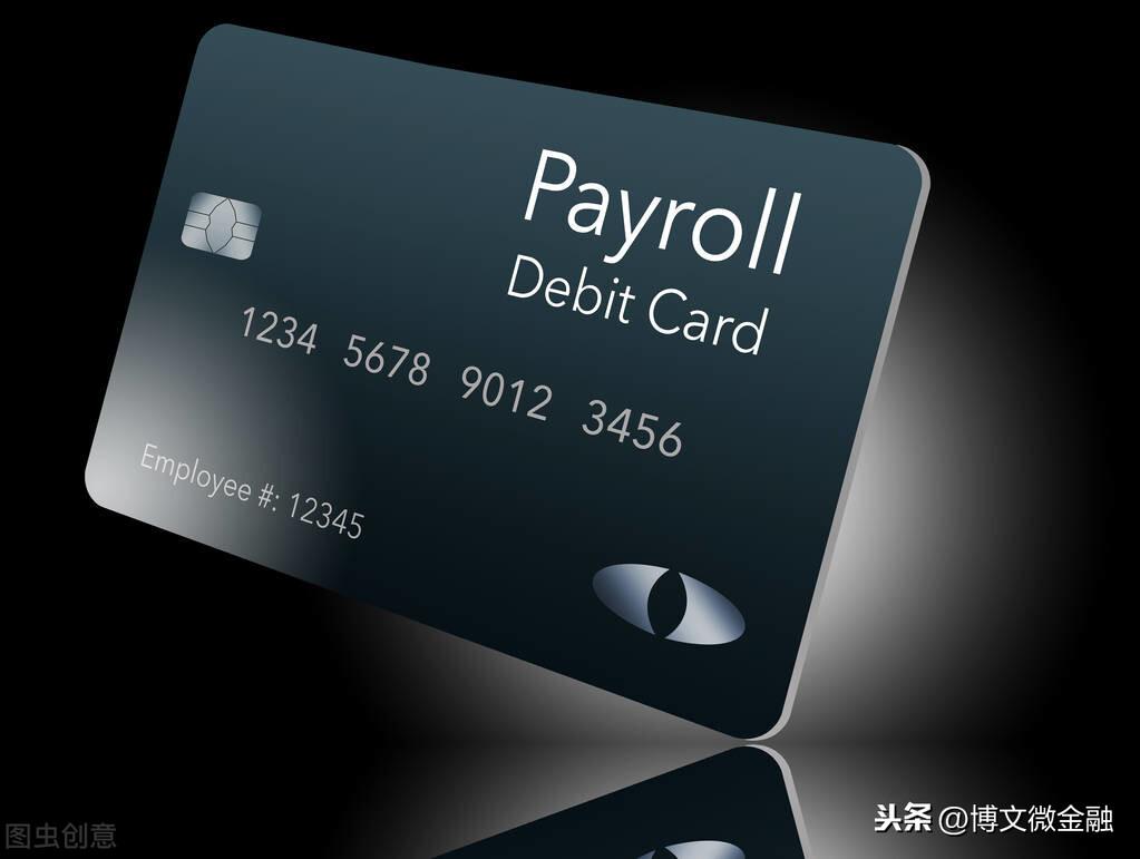 银行卡里存的钱有利息吗?