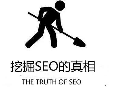 SEO实战 实现99%收录的操作秘籍