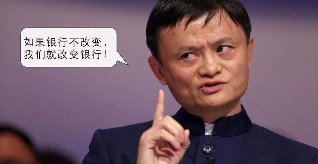 """BAT""走向""分水岭"":中国的马斯克,或许真的不姓马"