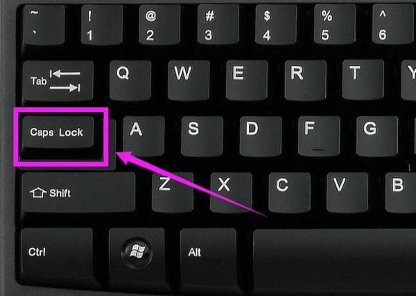 大写锁定怎么解除(电脑大写锁定解除不了)