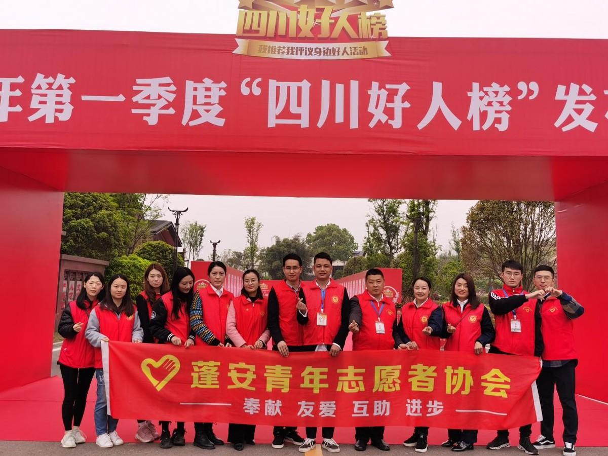 """国网蓬安县供电公司:志愿服务在行动  """"雷锋精神""""永流传"""