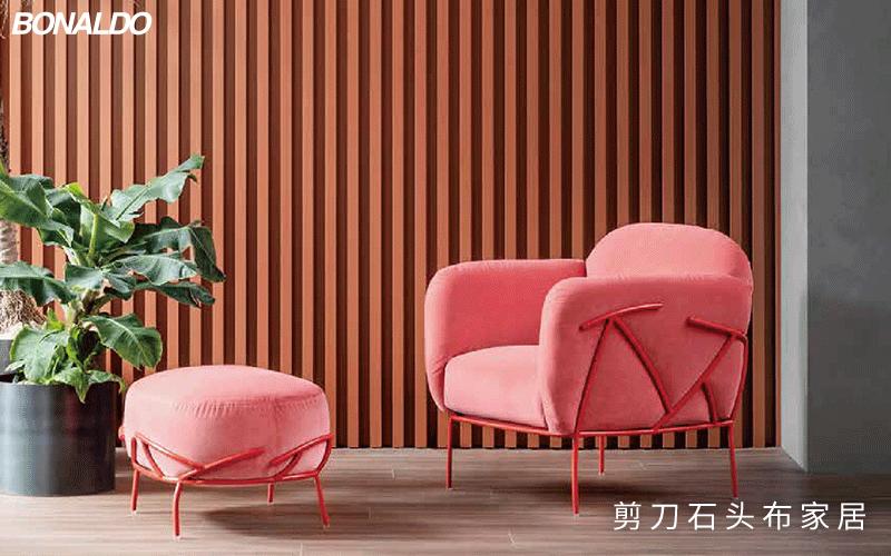 意大利扶手椅品牌,每个空间都能大放光彩