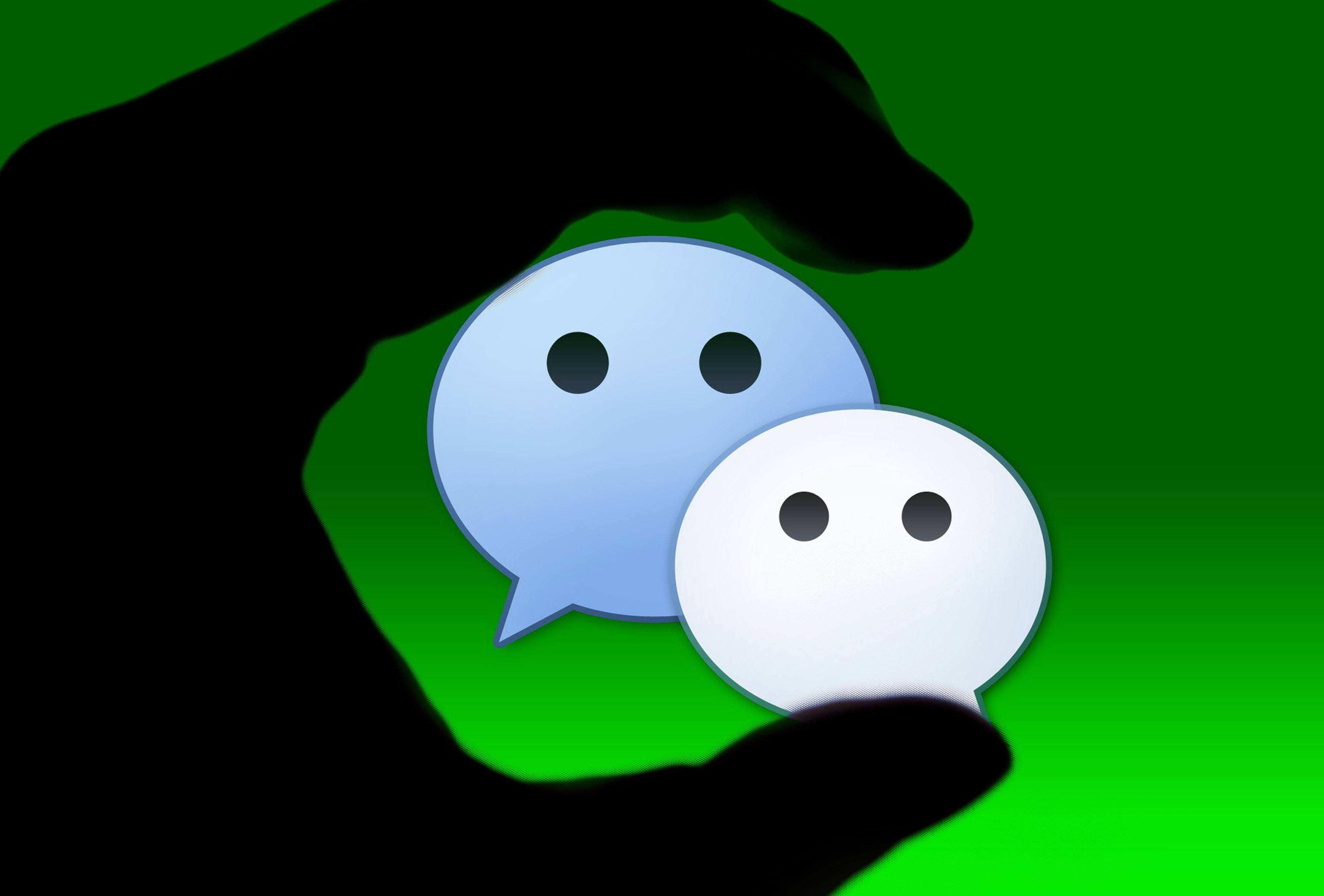 微信如何清理已经将自己删除的人(一键清理删除我的好友)