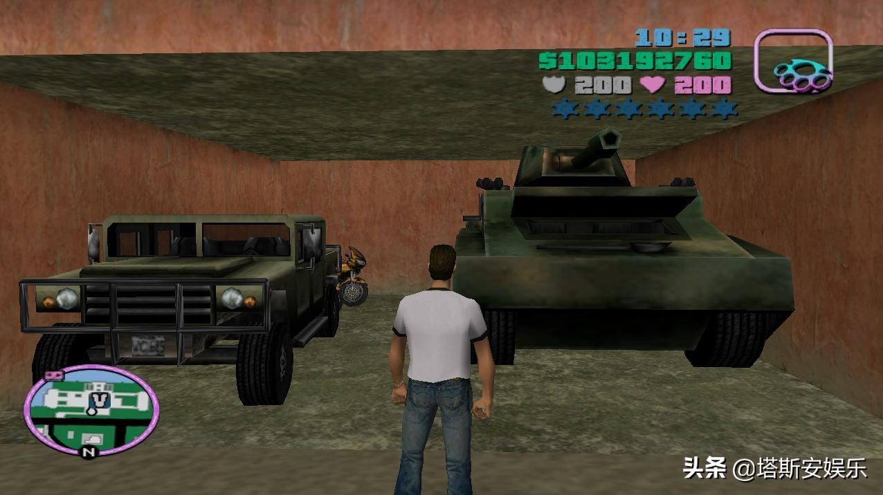 GTA系列游戏,历代中的坦克原型