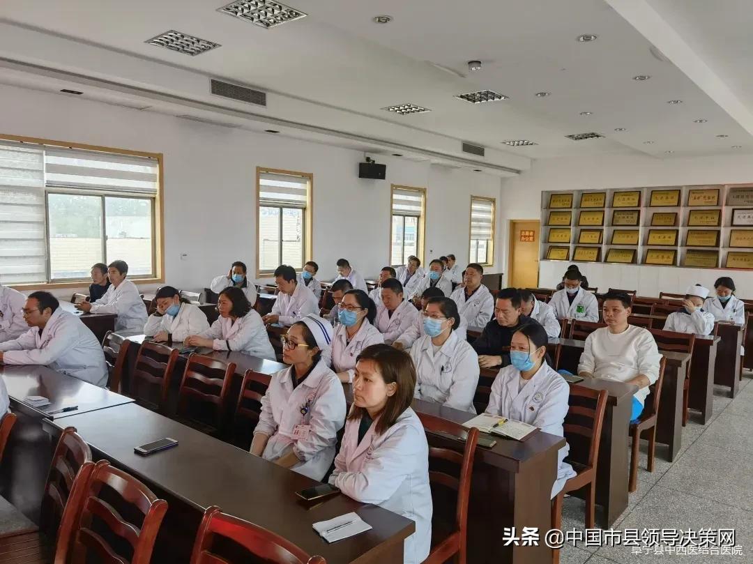阜宁县中西医院开展自重自省自警自励慎独慎微慎始慎终主题活动