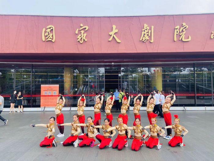 炫丽童年梦 艺心永向美-西安市曲江南湖小学赴国家大剧院演出纪行